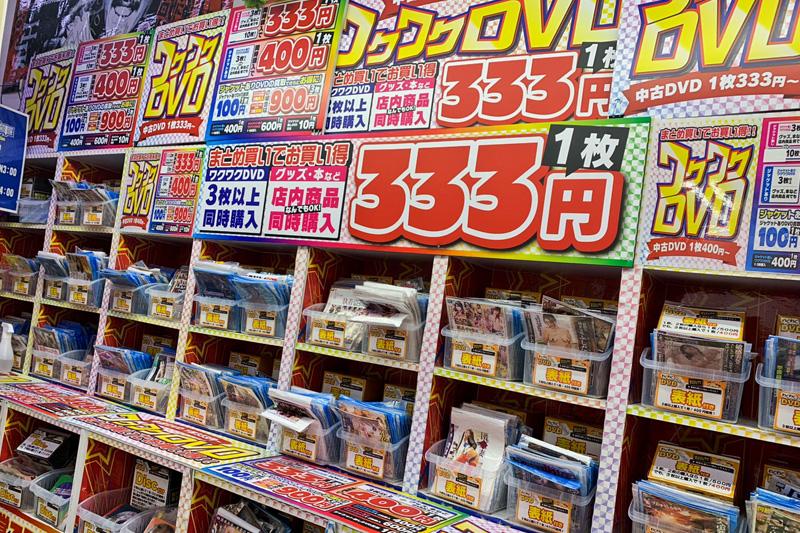 東大阪店内画像2