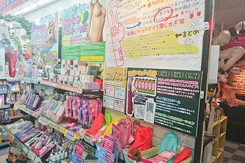 岸和田店内画像1