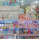高槻市のアダルトグッズ、大人のおもちゃ、夢創庫高槻店グッズコーナー