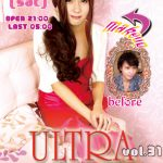 ULTRA EXcellent vol.31