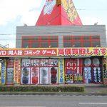 夢創庫東大阪店リニューアル